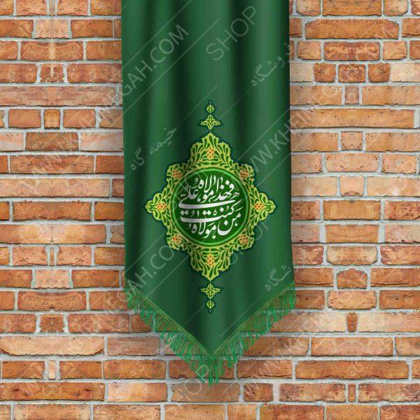 پرچم مذهبی